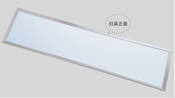 Led DMX argia,Azalera muntatutako LED panela argia,72W Ultra Thin Led panel argia 1, p1, KARNAR INTERNATIONAL GROUP LTD