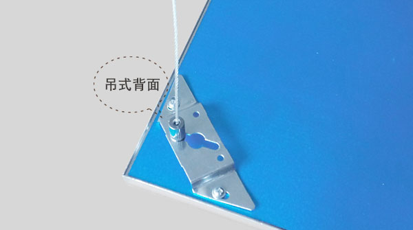 Guangdong udhëhequr fabrikë,LED dritë pannel,12W Ultra thin Led dritë e panelit 4, p4, KARNAR INTERNATIONAL GROUP LTD