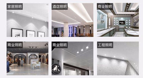 Led DMX argia,argiztapen buru,China 3w led led downlight 4, a-4, KARNAR INTERNATIONAL GROUP LTD